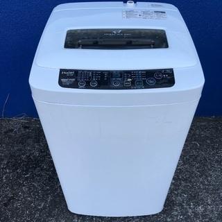 【配送無料】コンパクトタイプ洗濯機 4.2kg ステンレス槽 H...