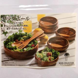 木製サラダボールセット