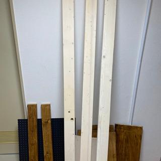 無料 diy用木材