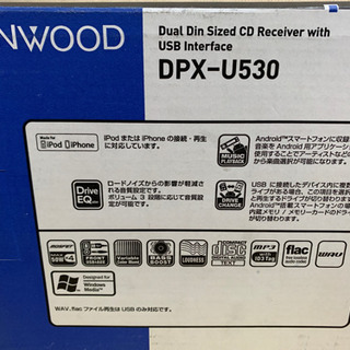 KENWOOD DPX-U530