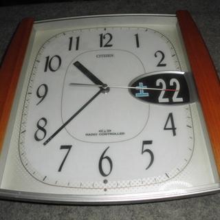 電波時計「作動中」壁掛け用