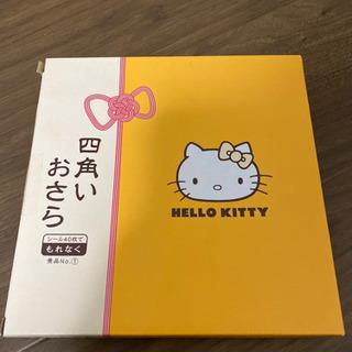 キティーちゃんお皿☆22