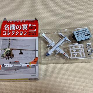 世界の翼コレクションVOL.1 YS-11海上保安庁