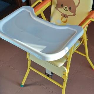 【ネット決済】子供椅子