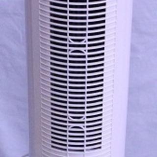 ACF-202 冷風扇