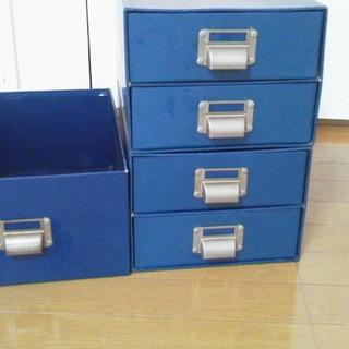 書類箱 ファイルケース レターケース 引き出し 箱 3点