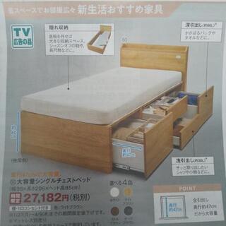 ニトリ 収納付きベッドフレーム