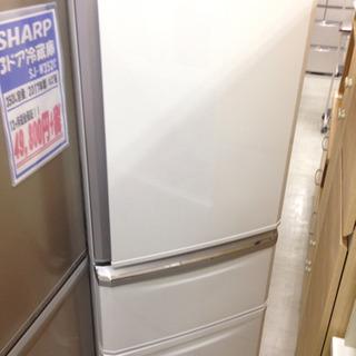 取りに来れる方限定!MITSUBISHI(三菱)の3ドア冷蔵庫!