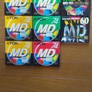 MD 新品 8枚