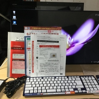 ★美品!23.8型お洒落な一体型PC!富士通 ESPRIMO F...