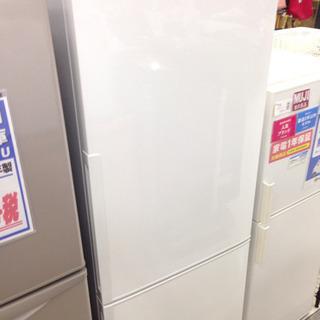 取りに来れる方限定!SHARP (シャープ)の2ドア冷蔵庫です!