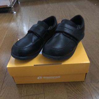 子供用21.0靴