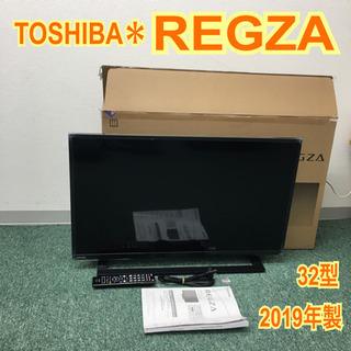 配達無料地域あり*東芝 液晶テレビ レグザ 32型 2019年製*