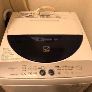 【取引中】洗濯機
