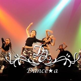 品川区八潮のキッズダンススクールDance☆a