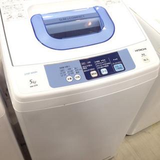 取りに来れる方限定!HITACHI (日立)の5.0kg洗濯機です!