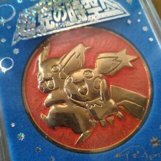 ポケモン メダル アルセウス超克の時空へ - 名古屋市