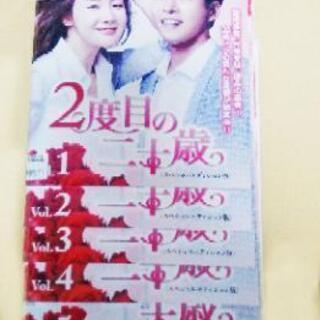 2度目の二十歳 韓国ドラマ DVD 正規品
