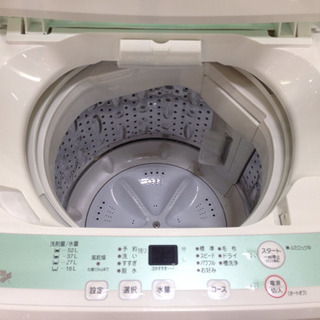 取りに来れる方限定!YAMADAの7.0kg洗濯機です!