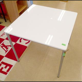 未使用品 大特価 ホワイト テーブル 作業台にも使えます!…