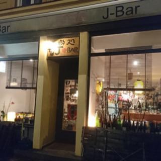 ドイツ•ミュンヘンの居酒屋『J-Bar 』 居抜きで譲渡希望