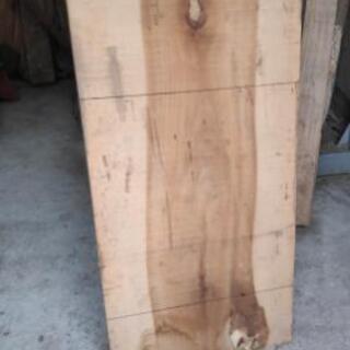 【ネット決済】木材 販売 約92cm×42cm×15cm