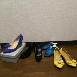 レディース22-22.5cm靴4足