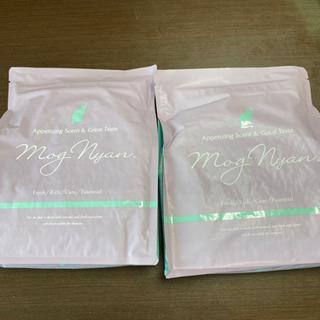 モグニャン(1.5kg)2袋セット