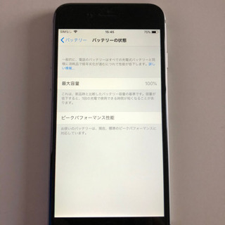 iPhone6 16GB SoftBank