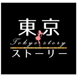 3/14㈯18時~麻布十番✨【ホワイトデー企画】「大人の王子様」...