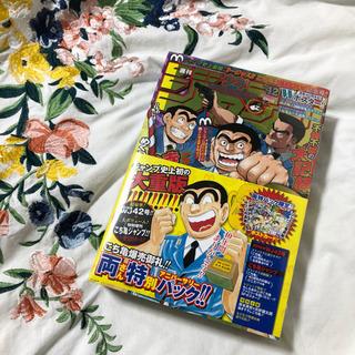 【激レア未開封】こち亀 40周年 ジャンプ 両さん 特別 2冊 パック