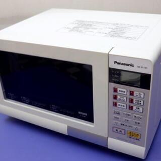 Panasonic オーブンレンジ NE-T157-W 2015...
