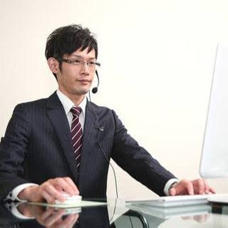 日本全国在宅勤務可能 1件5万円 テレアポインター募集