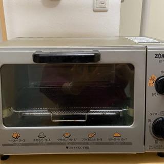 ZOJIRUSHI オーブントースター