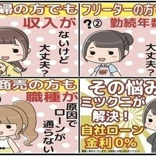 月々のお支払い2万円台!モビリオスパイク!