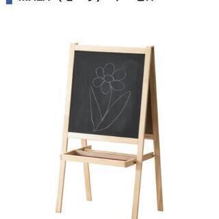 🔴 IKEA 美品 未開封 黒板 MALA(モーラ) 未開封 お...