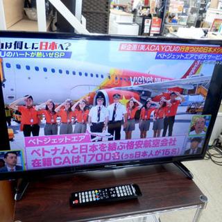液晶テレビ 32型 2018年製 Hisense HJ32K31...