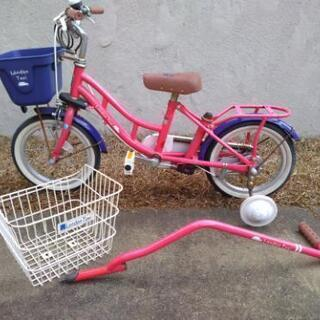 子ども用自転車(14インチ)