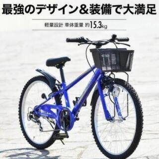 👦軽量設計マウンテンバイク24型6段変速ギア(ヘルメット付)🚲