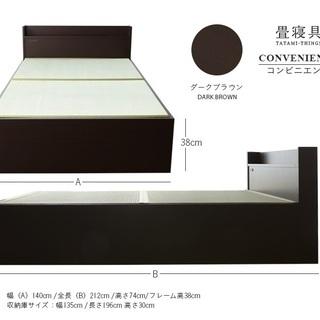 大容量収納付き畳ベッド ダブルベッド