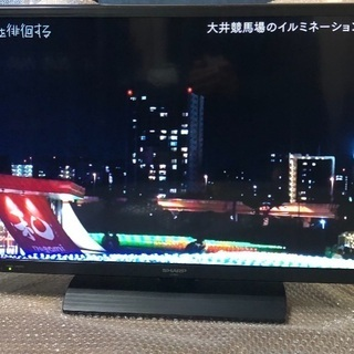 SHARP 32型 液晶テレビ 2014年 動作OK TV モニ...
