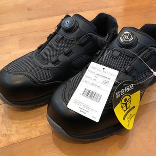 ★新品 イグニオ安全靴 プロスニーカー26.0