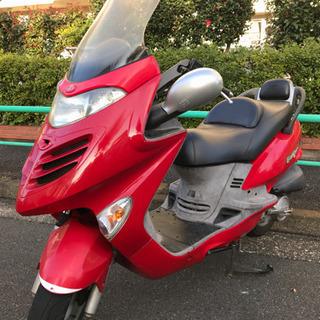 値下‼︎【特品】 バイク キムコ グランディング 125Z 赤 4st