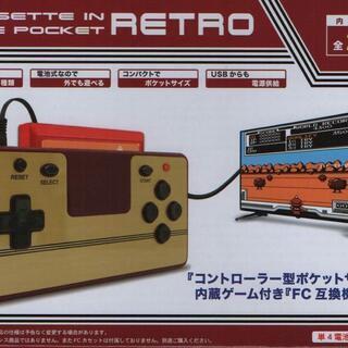 【新品・未開封】コントローラー型 内臓ゲーム付き ファミコン 互換機