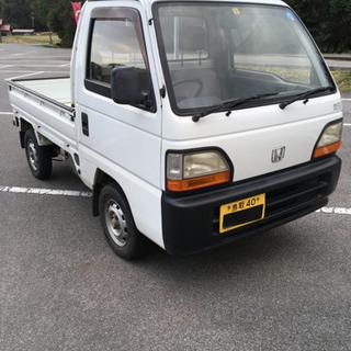 【売約済】ホンダ アクティトラック HA4 4WD ワンオーナー
