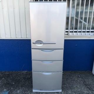 【配送無料】SANYO 355L 4ドア冷蔵庫 SR-361R