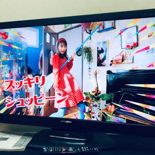 MITSUBISHI 三菱 37V型 LCD-37BHR300 ...