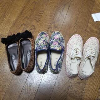 中古レディース靴