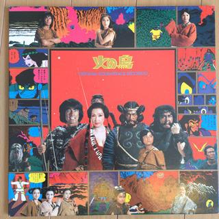 映画 火の鳥 オリジナルサウンドトラック LP レコード