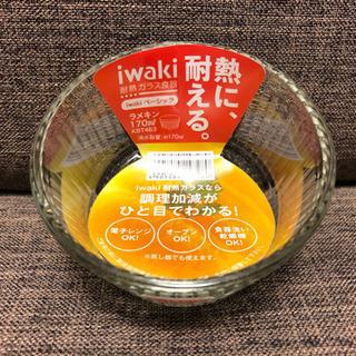 耐熱ガラス食器3個 新品未使用 レンジ・オーブンOK